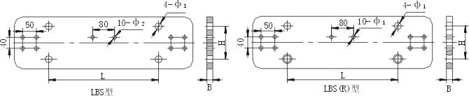 lbs型联板_固力发集团 输配电线路器材集成供应商
