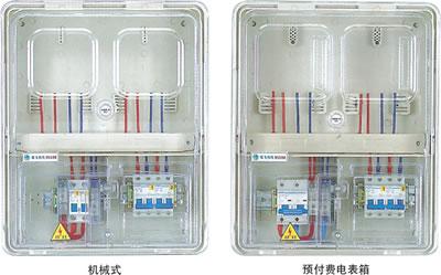 多个电表并联接线图解