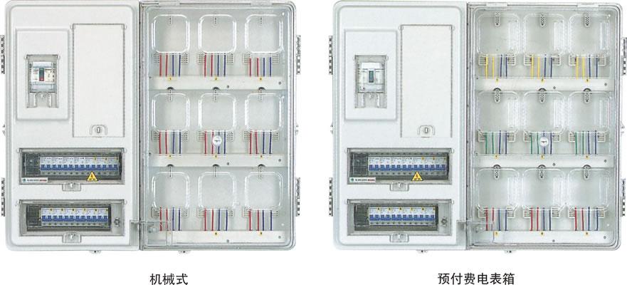 单相九位电表箱接线图  □安装尺寸(mm) □订货须知