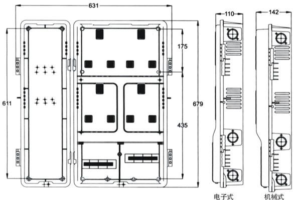 单相四位电表箱(组合分体式)机械式 预付费式